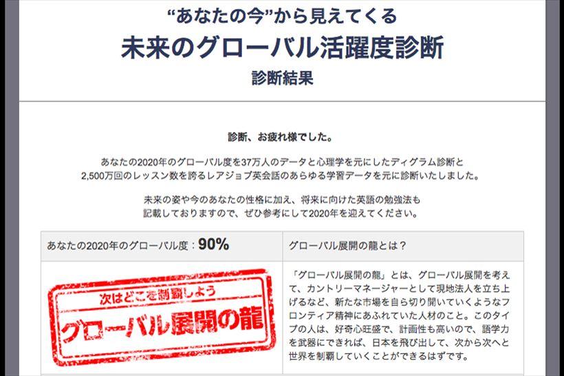 20170419_y-koba_Eng_ic_R
