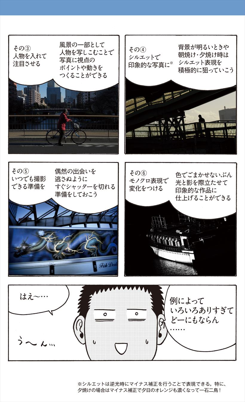 20170419_y-koba_manga (7)