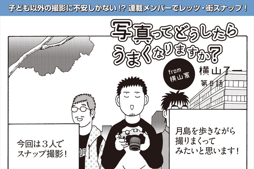 20170419_y-koba_manga_ic1_R