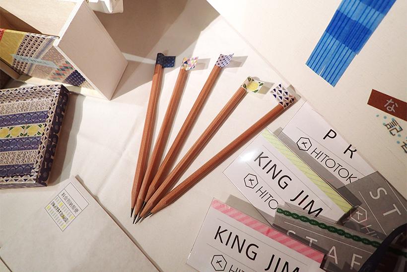 ↑参加者に手渡された鉛筆もマステフラッグが……。さりげないかわいさにキュンとする
