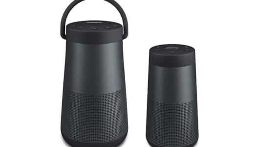 """ボーズが音楽に""""自由""""をもたらす! 360度に広がるサウンドのBluetoothスピーカー「SoundLink Revolve」"""