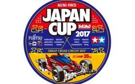 【ミニ四駆】今年のジャパンカップはコースが4通り!? 待望の新シャーシも登場!