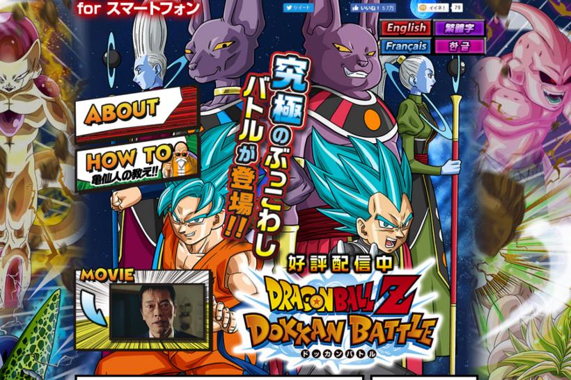 出典画像:「ドラゴンボールZ ドッカンバトル」バンダイナムコエンターテインメント公式サイトより。