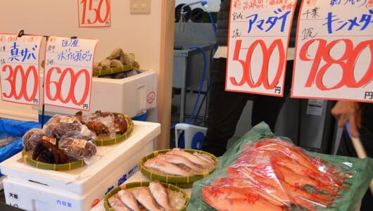 """""""丸魚のまま""""販売する激安魚屋が増加中! 水産業界の革命児「フーディソン」のイノベーションがハンパない"""