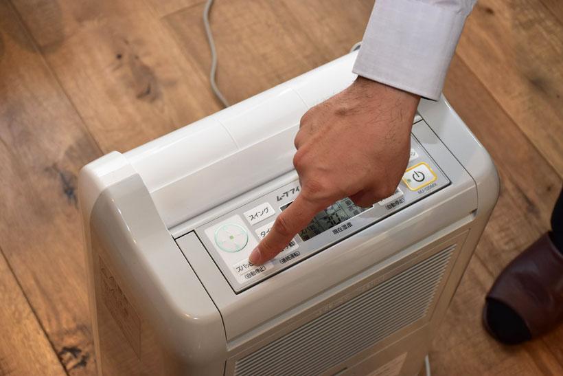 ↑「ズバッと乾燥」ボタンを押すと、重点的に乾燥させる箇所を指定できる