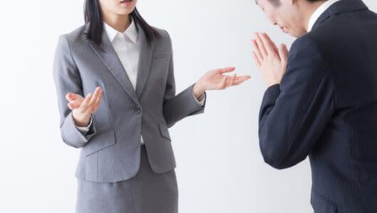 """NGワードに要注意! 人間関係を壊さないための""""上手な怒り方""""とは?"""
