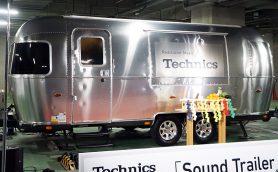 テクニクスのサウンドが日本全国を駆け巡る! 移動式試聴ルーム「Technics Sound Trailer」が出発