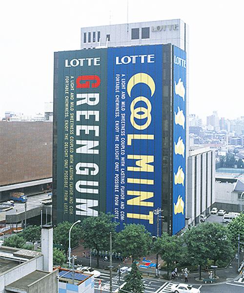 ↑1993年には、ロッテ本社ビルを「グリーンガム」「クールミントガム」のパッケージでラッピング。通常のガムサイズに換算すると、約3億個分のサイズに拡大されたという
