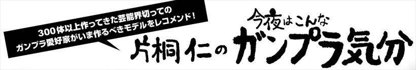 20170428_y-koba1_32