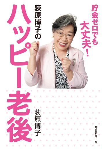 20170428_yamauchi_17