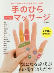 20170428_yamauchi_19