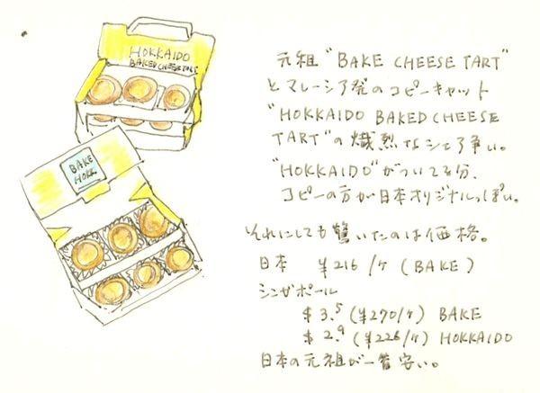 20170428_yamauchi_51