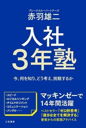 20170428_yamauchi_57