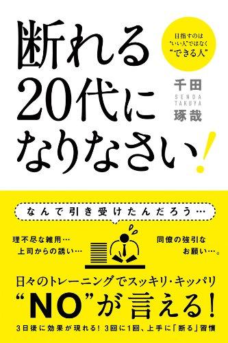 20170428_yamauchi_67