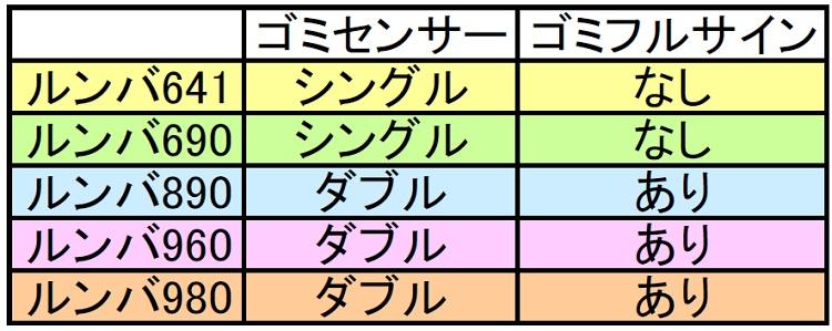 20180117-s4 (18)