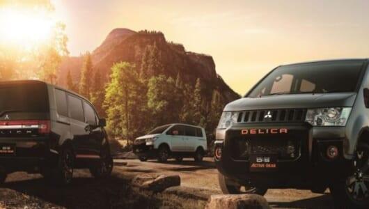 ギア感あふれる特別仕様車も登場! 三菱のSUVミニバン「デリカD:5」がアップデート