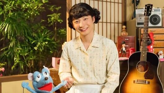 音楽を遊び尽くす60分の生放送! 星野源のテレビ初冠番組『おげんさんといっしょ』