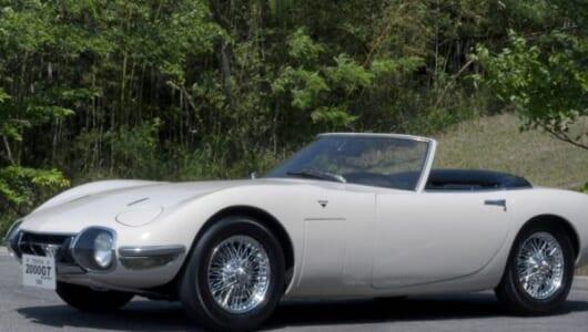 """あの""""ボンドカー""""も登場! トヨタ博物館が「クラシックカー・フェスティバル」を5月28日に開催"""