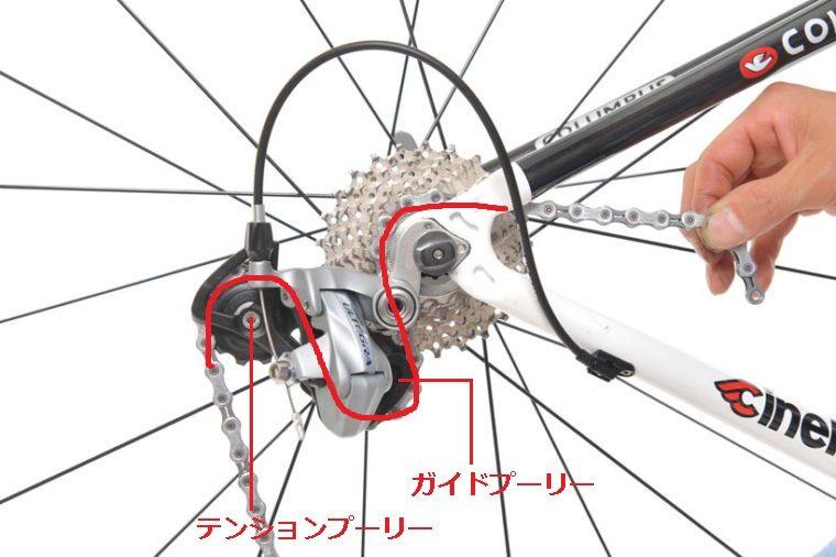 ロードバイク-9-760x506