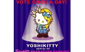 "YOSHIKIファンが""願掛け投票""!? yoshikittyが「サンリオキャラクター大賞」初日速報で10位にランクイン!"