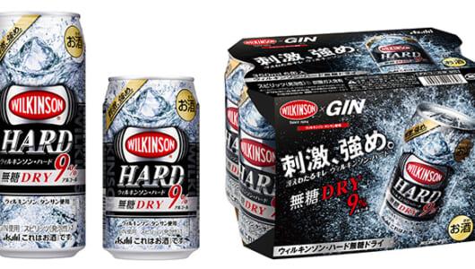 「高汎用性チューハイ」登場! ウィルキンソンブランドの高アルコール新製品は「ながら飲み」に最適