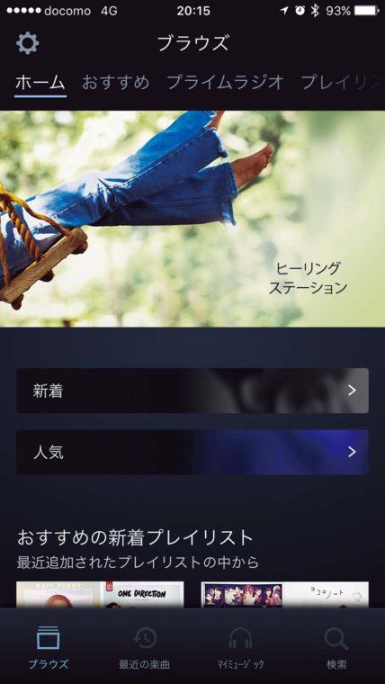 0524-yamauchi-003