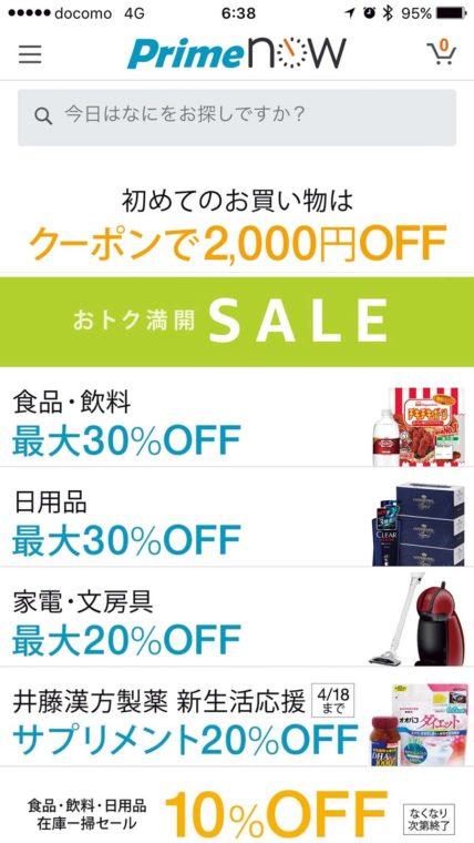 0524-yamauchi-004