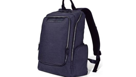 ケブラー生地の「強靱ビジネスリュック」が誕生! 豊岡が持つバッグ作りの技術と叡智が結集