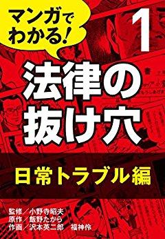 0526-yamauchi-10