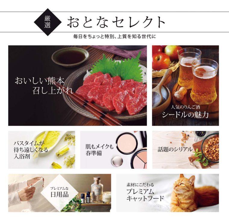 0527-yamauchi-006
