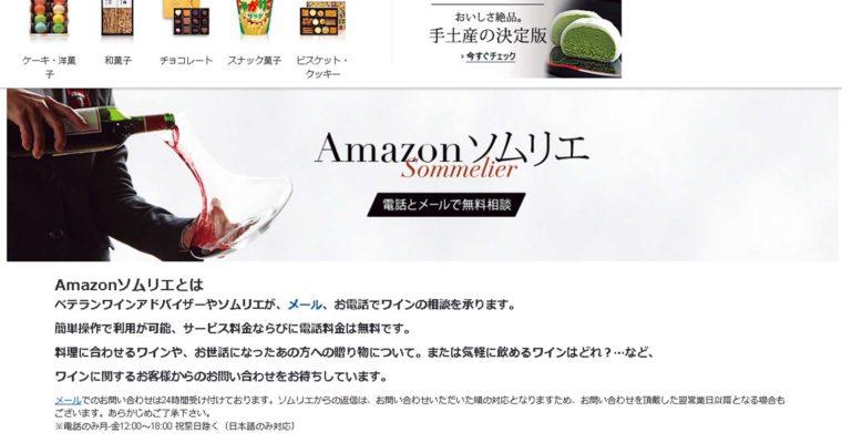 0527-yamauchi-022