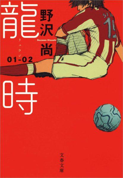 0529-yamauchi-006
