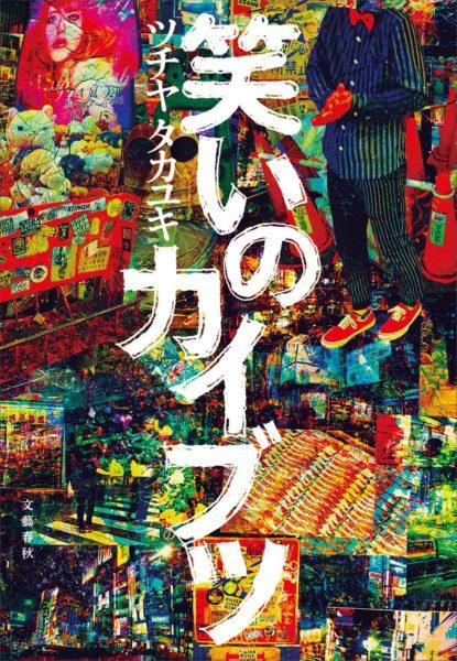 0529-yamauchi-008