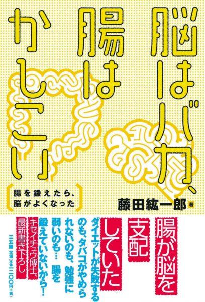 0529-yamauchi-009