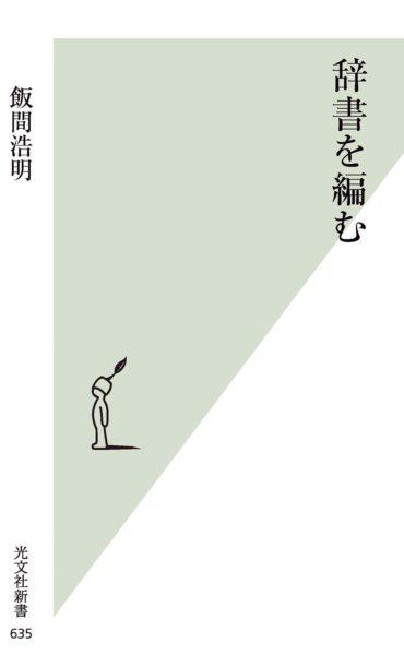 0529-yamauchi-010