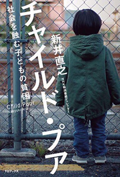 0529-yamauchi-011