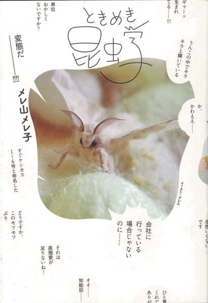 0529-yamauchi-012