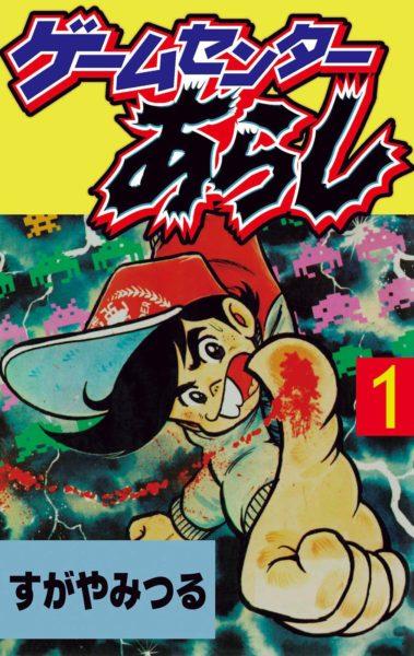 0529-yamauchi-017