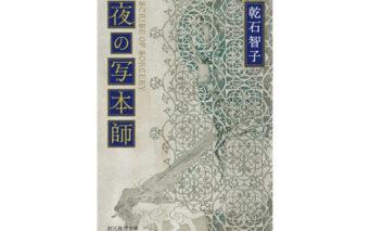 0529-yamauchi-029