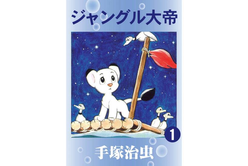 0529-yamauchi-030