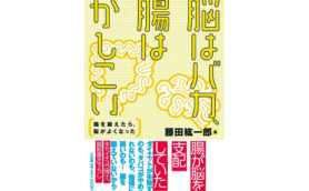 【Kindle Unlimited】書評家が「必読」とオススメするノンフィクション5選