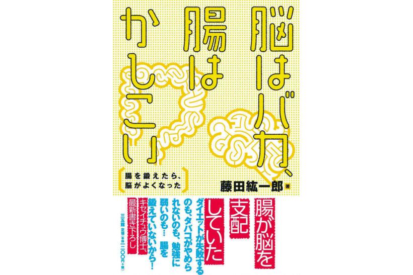 0529-yamauchi-031