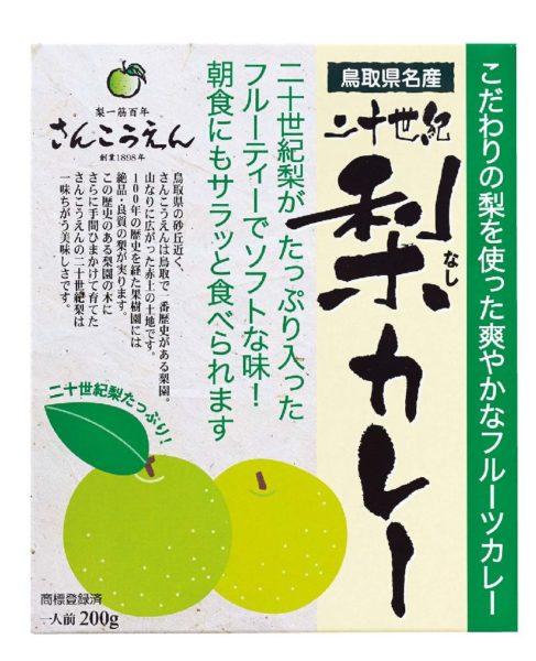 0529-yamauchi-070
