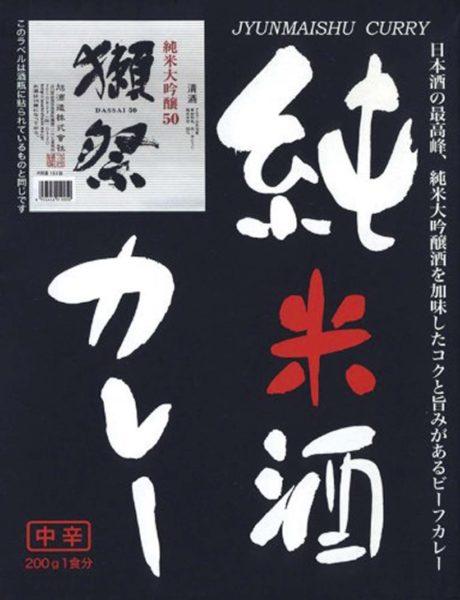 0529-yamauchi-088