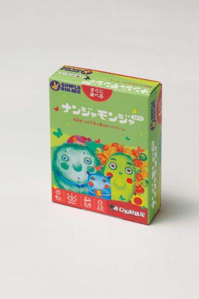 0529-yamauchi-105