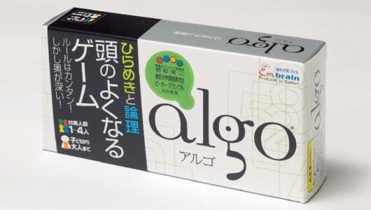 結局、脳トレにはアナログゲームがいい! 「頭を柔らかく」するアナゲー3選