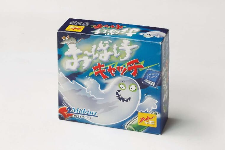 0529-yamauchi-115