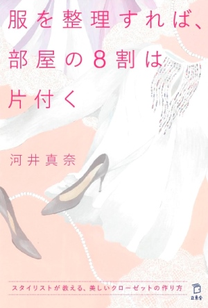 20160516_y-koba2_12