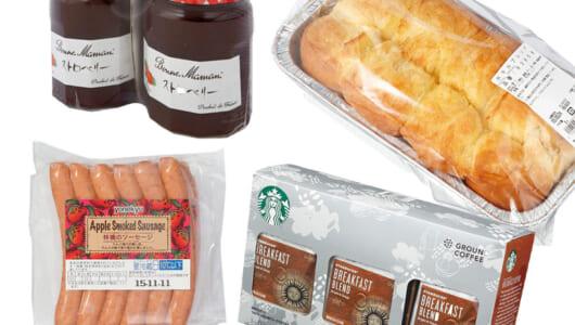 【コストコ】休日の朝を「贅沢な時間」に変える! 「ちょいリッチな朝食」のための食材&ドリンク7選