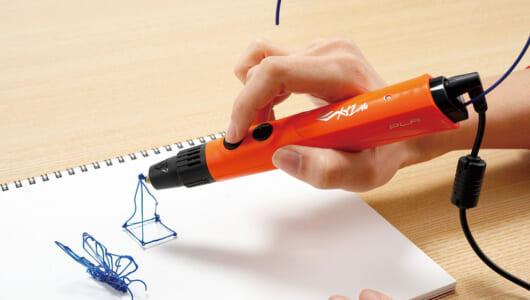 いまやペンで「空間お絵描き」「自然物の色コピー」もできる時代に! 筆記具のイメージを超えた「最先端ペン」6選